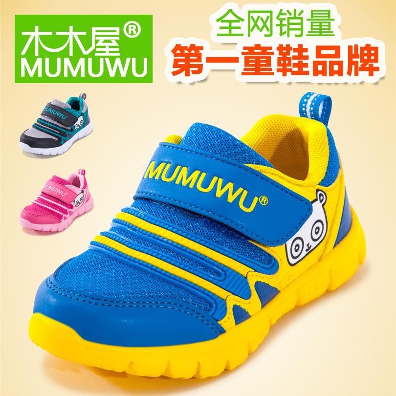 Wood log-cabin 2014 children shoes male female child sport shoes child sport shoes baby shoes baby sport(China (Mainland))