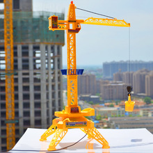 1:64 Electric remote control tower crane,cable channel 4 remote control engineering,Toys engineering crane,free shipping(China (Mainland))