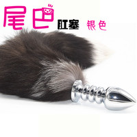 Free Shipping Deluxe Edition golden Thread Metal Fox Tail Anal Toys ButtPlug Tail AdultToys Stainless Steel-T-558-Siliver