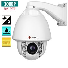 Buy IMP 2MP 1080P HD 20X/30X Optical Zoom Sony 150m Laser IR-CUT Night Vision IP PTZ Speed Dome Onvif CCTV Outdoor Security Camera for $552.71 in AliExpress store