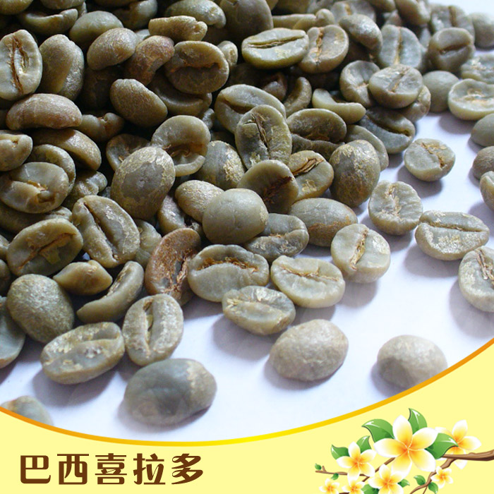 Free shipping 500g High quality coffee beans ny2 cerrado raw coffee beans green slimming coffee lose