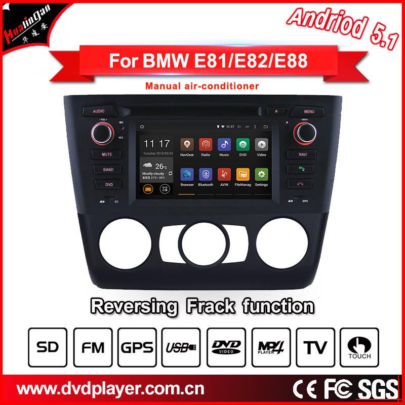 Android 5.1 CAR DVD GPS For BMW 1 E81/E82/E87/E88 radio navigation Reversing Track function For car with manual air-conditioner(China (Mainland))