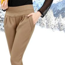 Plus Size women winter fleece pant autumn Cotton blend Thickened Footless velvet skinny harem Pants stretch women trousers K076(China (Mainland))