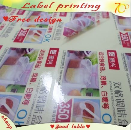 customize adhesive stickers label white pvc background , colour printing(China (Mainland))