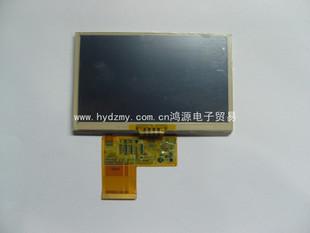 Shinco new original CM-4311 GM-4308 display with touch screen GPS dedicated the original machine(China (Mainland))