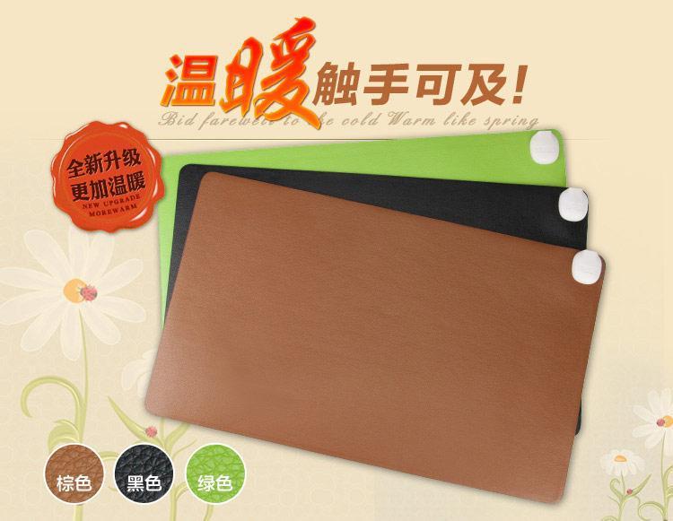 Tabletop Heating pad tabletop mat tabletop heating pad heated mat hand warmer desktop mat electric heating pad(China (Mainland))