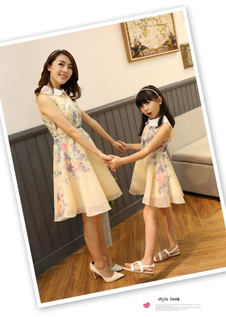 Скидки на Родитель - ребенок наряд летом 2016 новая кукла принес органзы сладкий мать и дочь платье принцессы