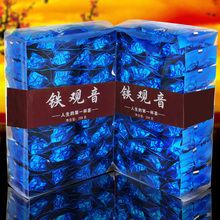 At  loss 250g Top grade Chinese Oolong tea , TieGuanYin tea new organic natural health care products gift Tie Guan Yin tea