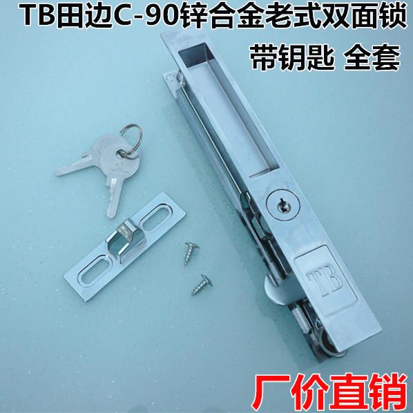 TB edge brand 90 double-sided Aluminum Alloy lock doors windows / sliding door lock key hook / double hook lock C-90