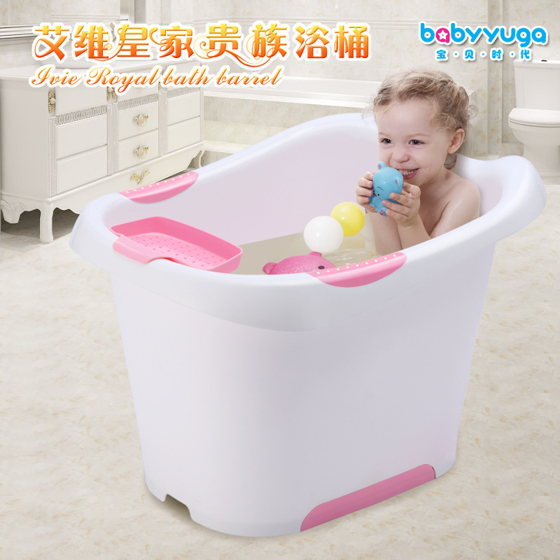 bathtub for 1 year old baby india achetez en gros plastique du bassin de bain pour b b s en. Black Bedroom Furniture Sets. Home Design Ideas
