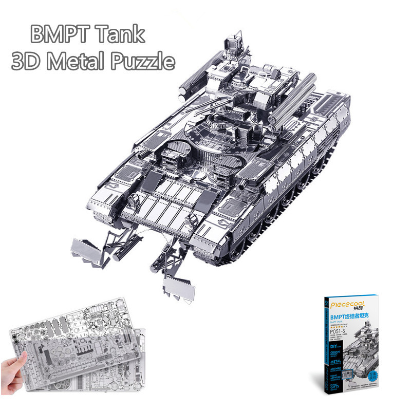Piececool BMPT Tank 3D Laser Cut Metal Puzzle DIY 3D Assembly Jigsaw Model Military 3D Nano Puzzle Souptoys Gift for Children(China (Mainland))