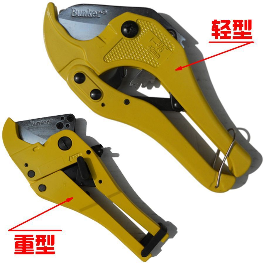Free shipping Bunker tool PVC \ PPR light heavy-duty pipe cutting knife tube cutter pipe cutting shear pipe 42mm<br><br>Aliexpress