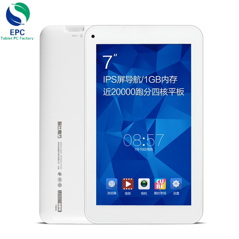 "Original 7.0"" inch IPS Cube U25GT Super Edition MTK8127 Quad Core 1GB RAM 8GB ROM Android 4.4 Tablet PC GPS HDMI Multi Language(China (Mainland))"