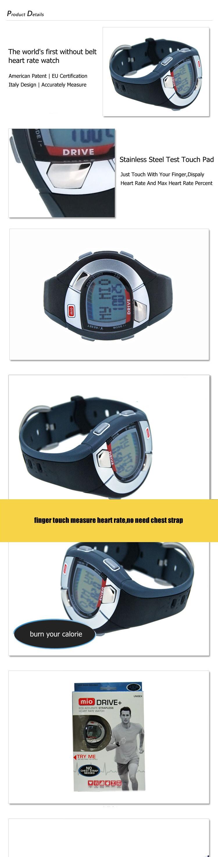 Mio Диск + smart сердечного ритма sport без груди ремень спорт наручные часы мужчины стиль