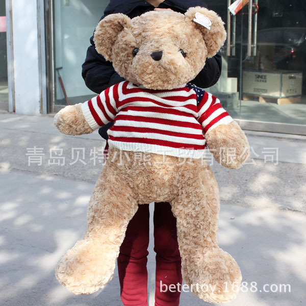 fillings toy, huge 120cm teddy bear toy flag sweater teddy bear plush toy hugging pillow birthday gift h509(China (Mainland))