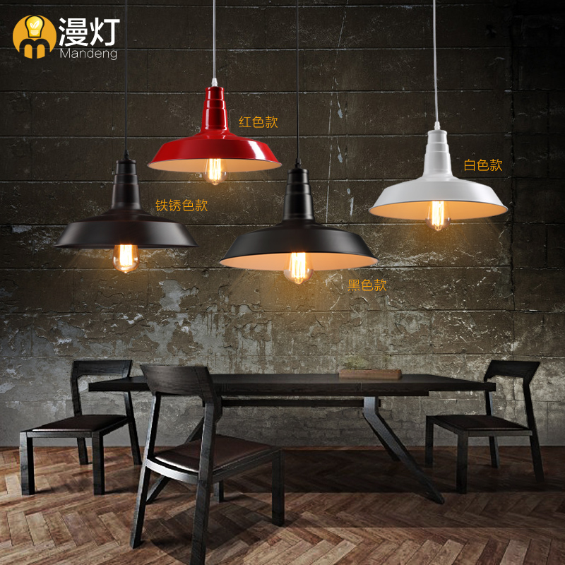 Red Lamp Shades For Sale Promotion Shop For Promotional