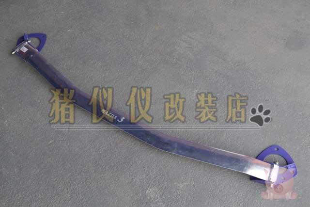 For 07 - 12 classic MAZDA 3 trolley horse 3 aluminum alloy