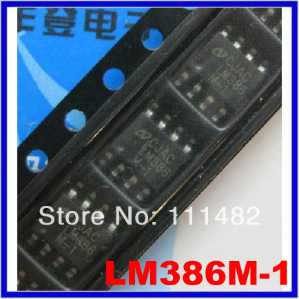 Free Shipping 60pcs SMD LM386 LM386M-1 IC AMP AUDIO 0.25W LOW VOLTAGE AUDIO AMPLIFIER SOP-8