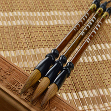 1 piece Small Calligraphy Brushes Pen Chinese Painting  and Writing Brush  for Artist Supplies(China (Mainland))
