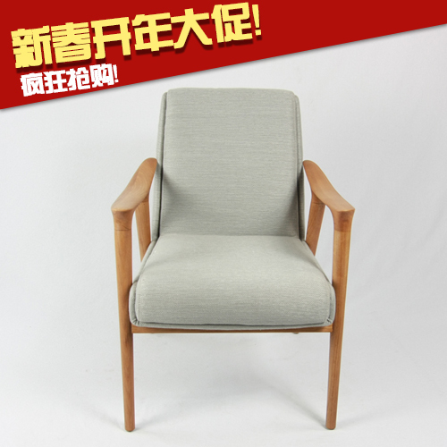 Creative Arts and Design lounge chair Ma Buppee conference chair wood dining tables and chairs imported fashion simple recliner(China (Mainland))