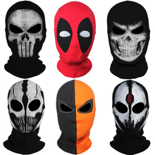 11 Style Balaclava Ghost X-men Masks Deadpool Punisher Deathstroke Grim Reaper Tactical Halloween Clown Costume Full Face Mask(China (Mainland))