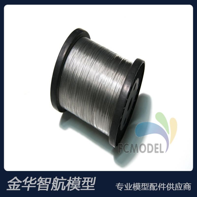 Steel wire rope mild steel wire D0.8 1 meter(China (Mainland))