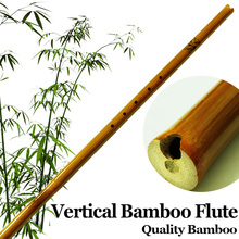 Chinese Vertical Bamboo Flute Ethnic Traditional Wood Wind Musical Instrument Bambu Flauta Beginner Xiao 6Hole Handmade F/ G(China (Mainland))