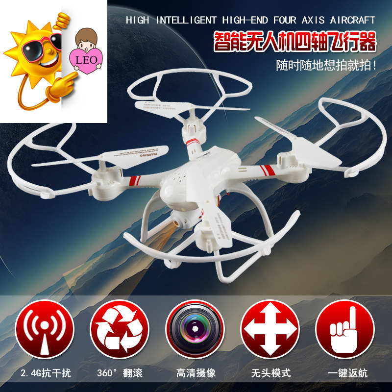 Four Axis Aircraft unmanned aerial vehicle 2.4G 4CH Professional RC Drone Quadcopter HD Camera Remote Control Helicopter DD003(China (Mainland))