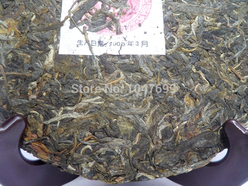 Free shipping Menghai Shimonoseki special green cake puerh Pu er tea 357g Raw puer tea Green