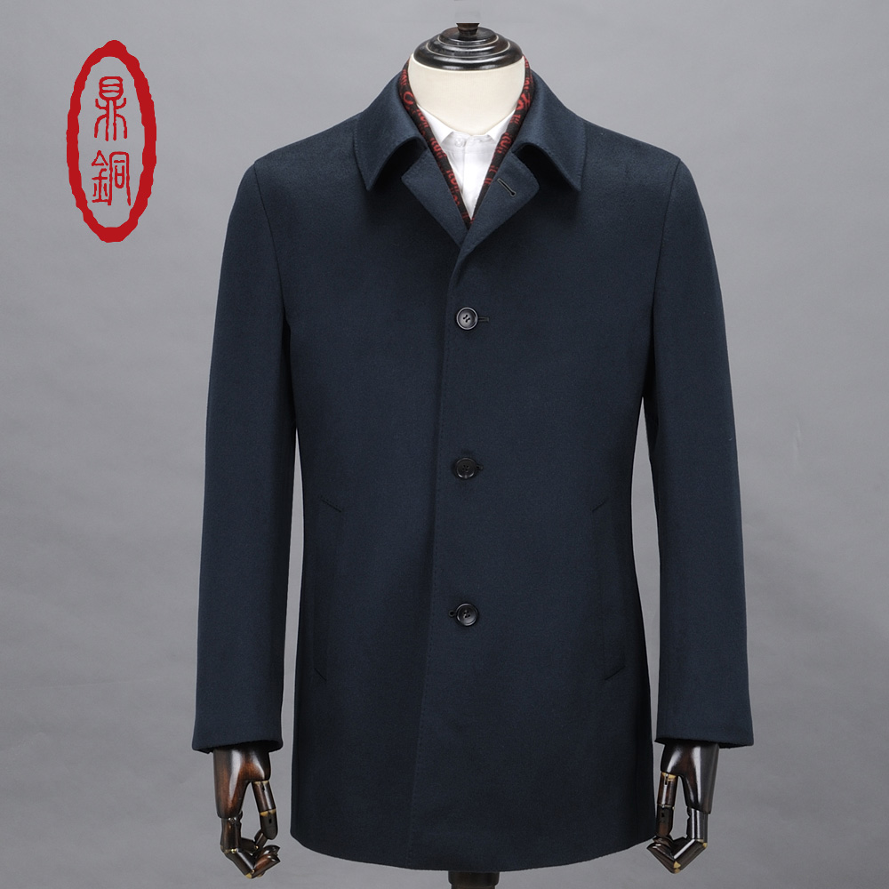 DINGTONG Men's High Quality Autumn Winter Cashmere Half Overcoat Middle Aged Man Fly Front Lined Business Causal Woolen Coat(China (Mainland))