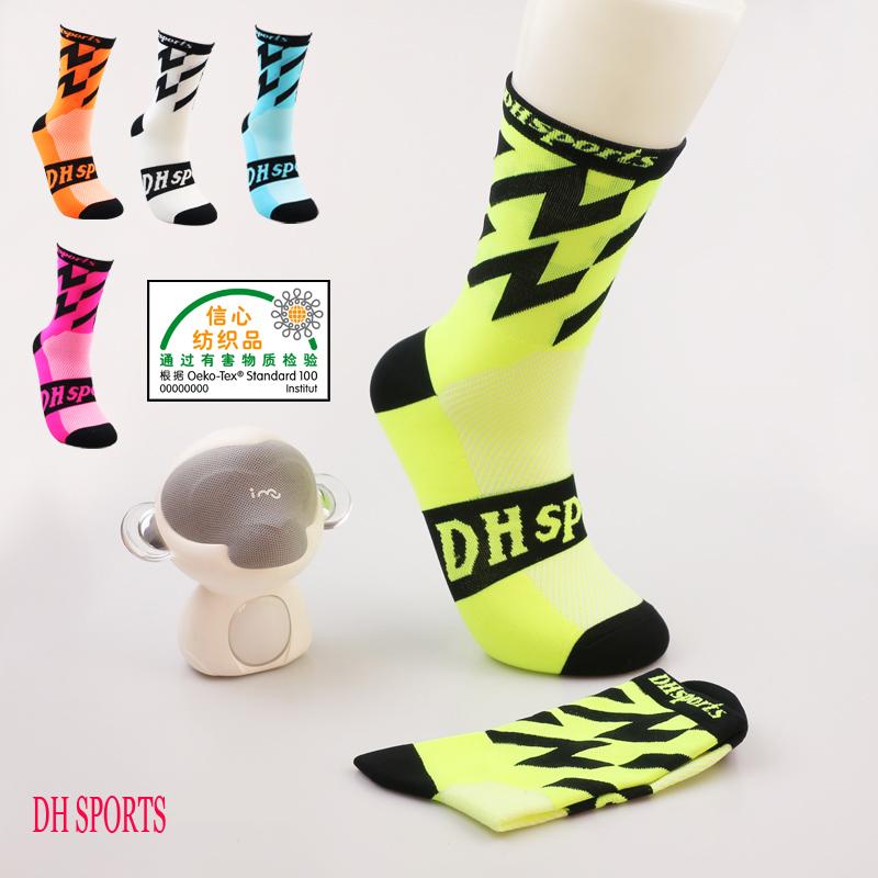 High Quality Men & Women Outdoor Running Performance Socks Breathable Cycling Bike Sport Socks Basketball Football Socks(China (Mainland))