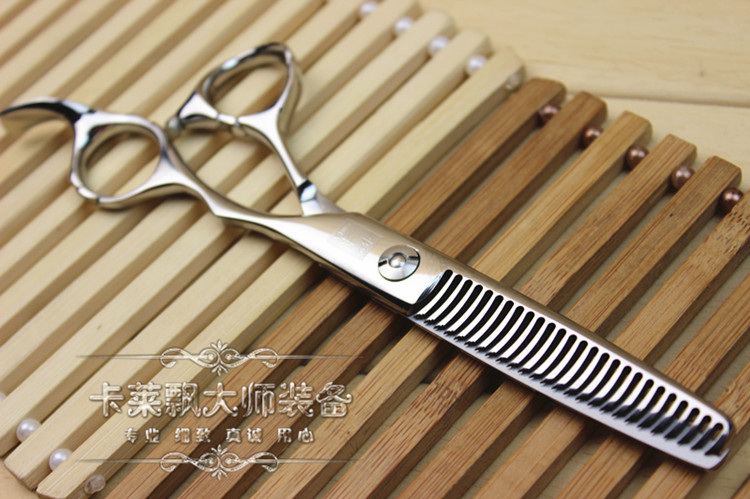 Mizuki professional barber scissors Handmade 440c steel production Fast pack male hair - German high-end hairdressing store