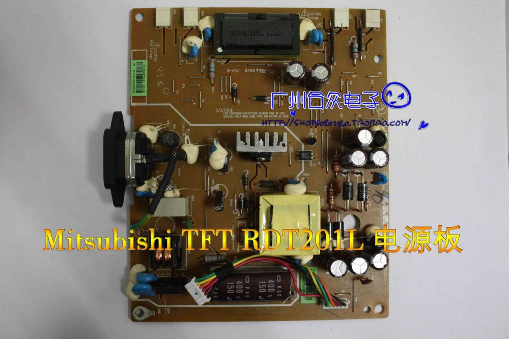 Free shipping! ! ! Original testing work TFT RDT201L high voltage power supply board pressure plate pressure plate(China (Mainland))