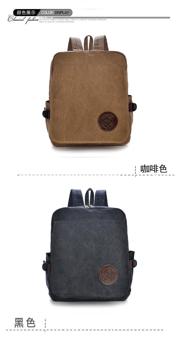 Рюкзак OEM  NB2054