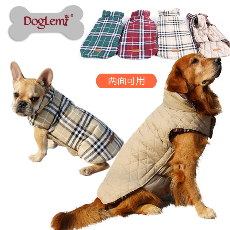 2015 new spring autumn Waterproof plaid jacket for dogs Pet Supplies Both surfaces can wear wholesale clothes factory BC1230(China (Mainland))