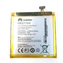 Buy HB5Y1HV Replacement 2350mAh Battery Accessory Huawei Ascend P2 Mobile Phone Batterij Bateria + Tracking Code for $6.04 in AliExpress store