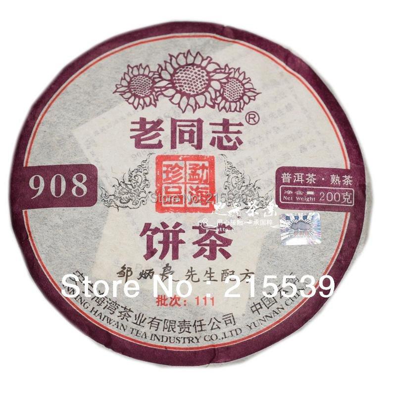 Гаджет  [GRANDNESS] 200g , 2011 yr 908 Lao Tong Zhi Pu erh tea Yunnan Anning Haiwan Old Comrade Ripe Shu Puer Pu Er Pu-erh Tea cake None Еда