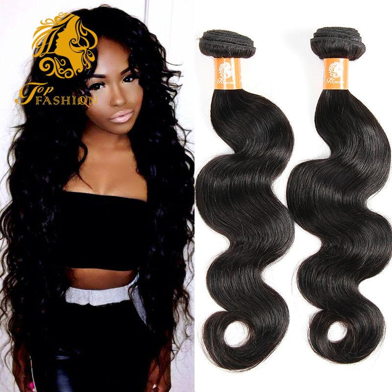 2pc/Lot Brazilian Virgin Hair Body Wave Hair Bundles Unprocessed Brazilian Virgin Hair Bundle Deals Brazilian Human Hair Weave