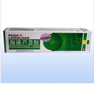 Genuine Feci algal aloe glue 30g helps burn wound healing sunburn acne acne eczema itching antibacterial(China (Mainland))