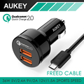 Aukey 2 USB Ports USB Car Charger With Qualcomm Quick Charge 2 0 Adaptive Charging for