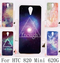 Hard Phone shell For HTC 620G 620 820 mini Skin luxury Style artistic stars sky Painted Pattern mobile phone skin case Cover(China (Mainland))