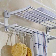 Aluminum Hanging Towel Racks Folding Shelves 60CM Bath towel holder Home Bathroom  Accessories banheiro estante toalla(China (Mainland))