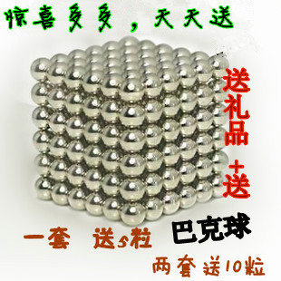 5mm puzzle toys magnetic ball bucky ball magnetic ball magnetic magic cube decompression puzzle