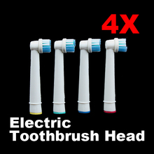 4pcs Electric Toothbrush Heads Replacement For Oral B Electric Tooth Brush New B88(China (Mainland))