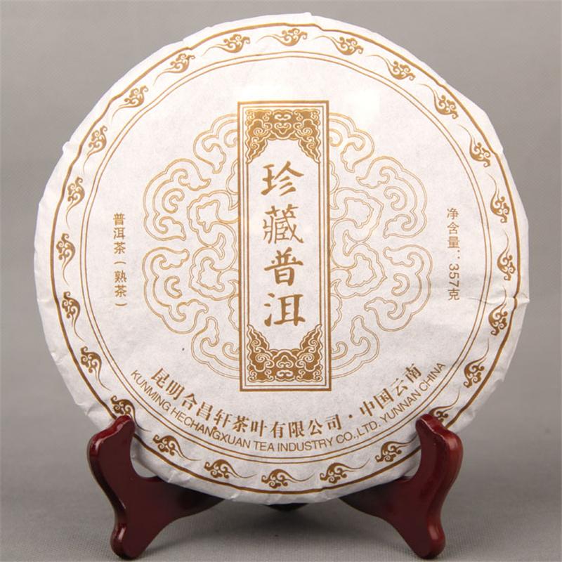 Гаджет  Promocoes Hand Made 357G 5A Grade Premium Yunnan Perfumes and Fragrances Pu