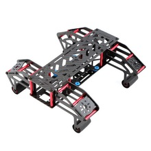 M250-C30 reptile shaped rack FPV a rack containing 250 four-axis damping plate (carbon fiber)