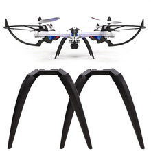 Spare Parts Landing Gear Skid for JJRC H16 or Yizhan Tarantula X6 RC Quadcopter Black 66(China (Mainland))