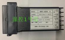 Genuino esperanza keyang controlador de temperatura XMTG-B8131AM XMTG-8000