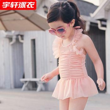 2013 child swimwear female child swimwear one piece infant princess dress swimwear   1.5ev swimming cap