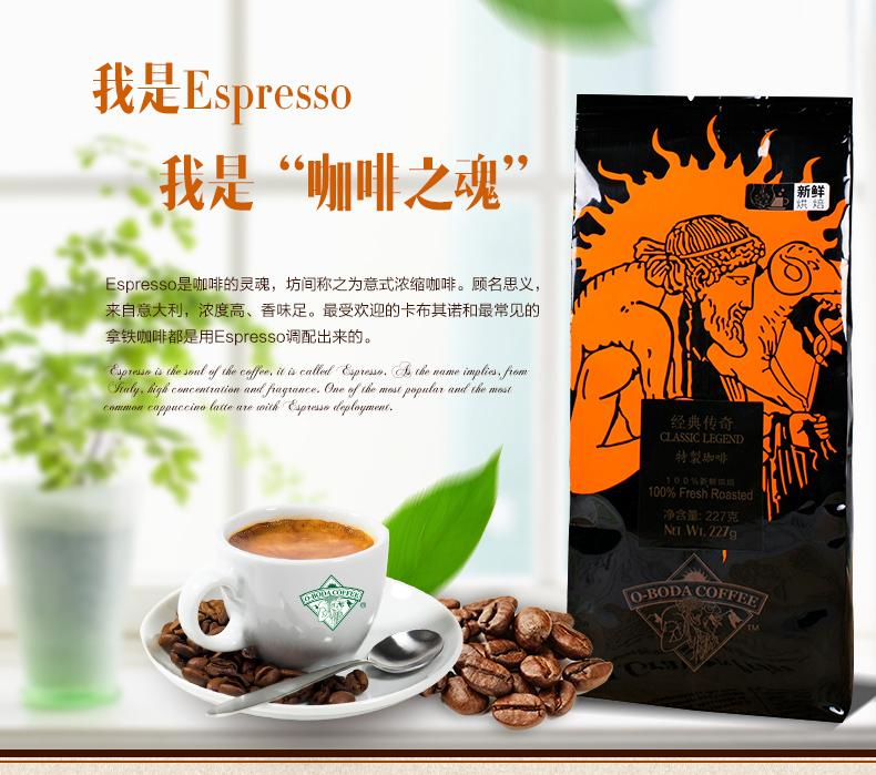 227g Super Level Jamaican Italian Roasted Coffee Cooked Powder Instant Cofee No Sugar Organic Slimming Coffee Free Shipping(China (Mainland))